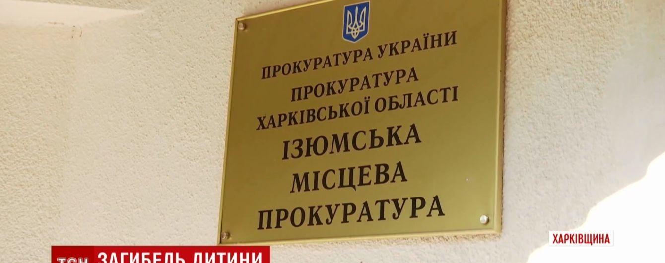 На Харьковщине похоронили 2-летнюю девочку, из-за смерти которой хотела утопиться мама