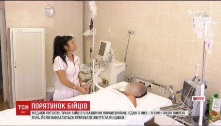 У Дніпрі медики рятують трьох бійців з важкими пораненнями
