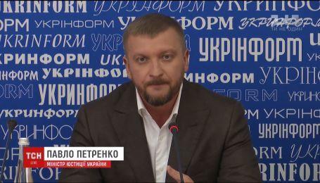 Украина подала иск в Европейский суд по правам человека с персональным списком россиян