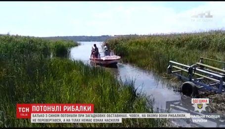 Батько з 9-річним сином потонули за загадкових обставин на Одещині