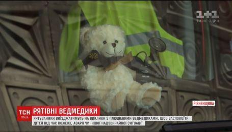 Рівненські рятувальники возять із собою на виклики м'які іграшки, аби заспокоювати дітей