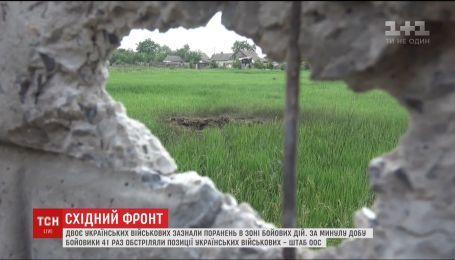 За сутки боевики 41 раз обстреляли позиции украинских военных
