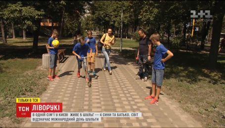 В одной семье в Киеве живет 5 левшей