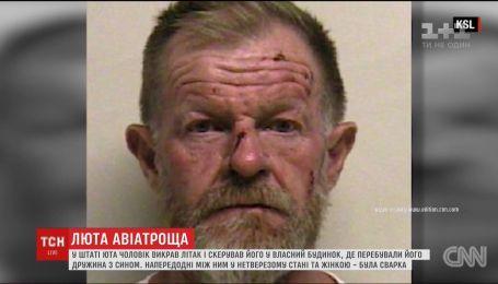 Мужчина угнал самолет и направил в собственный дом с женой и сыном внутри