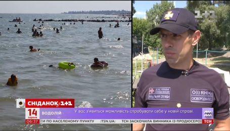Безпека на водоймах: що потрібно знати відпочивальникам