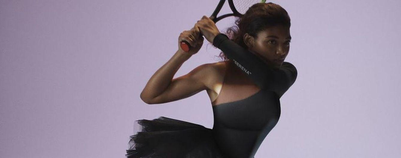 Мода рветься на корт. Серена Вільямс виступить на US Open у гламурному костюмі