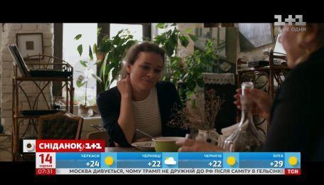 Город, в котором не ходят деньги - фильм по повести Кузьмы Скрябина