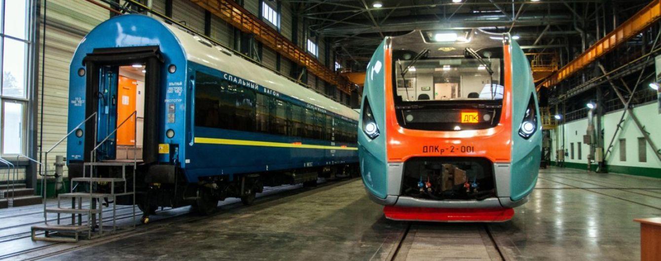 """Україна виграла в Росії апеляцію на рішення СОТ щодо """"залізничної"""" продукції"""