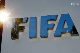 Член комітету з етики ФІФА підозрюється у корупції