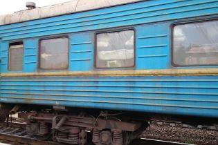 Згоріли навіть труси. У Києві провідник поїзда вижив після удару струмом у 36 тис. вольт - соцмережі