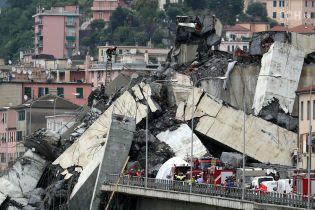 МЗС не володіє інформацією щодо постраждалих українців у Генуї