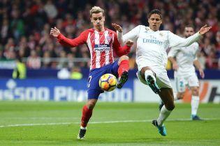 """""""Реал"""" - """"Атлетико"""": букмекеры назвали фаворита на поединок за Суперкубок УЕФА"""