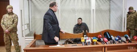 Названо дату початку відкритого процесу над обвинуваченим у зраді перекладачем Гройсмана