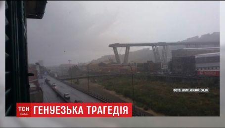 Десятки людей загнули во время обрушения моста в Италии