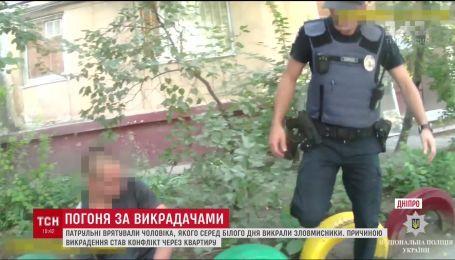 У Дніпрі правоохоронці затримали групу невідомих, які серед дня викрали чоловіка