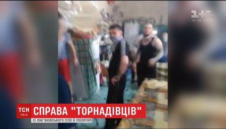 """ТСН получила кадры неповиновения экс-бойцов """"Торнадо"""" в Лукьяновском СИЗО"""
