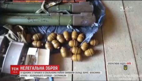 Правоохранители обнаружили склад оружия в одном из гаражей в Киеве