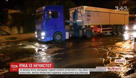 Фонтан из стоков вырвался из-под люка коллектора в Николаеве