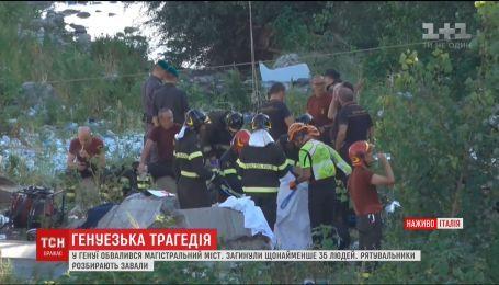 Спасатели продолжают разбирать завалы после обрушения моста в Италии