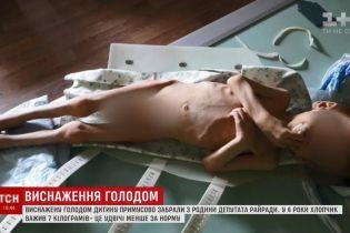 Как из концлагеря: на Кировоградщине депутат едва не заморил голодом собственное дитя