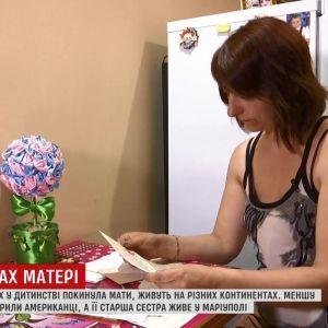 Американка и украинка: сестры из интерната на Донбассе нашли друг друга через 10 лет разлуки