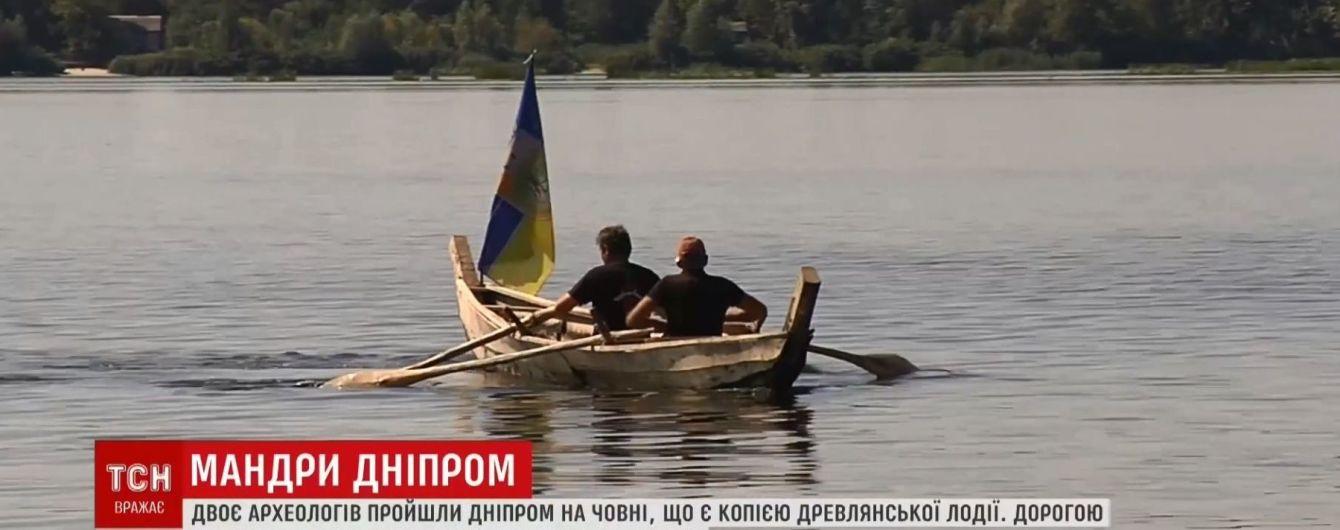 Веслоборд і човен древлян: українці здивували унікальними мандрівками Дніпром