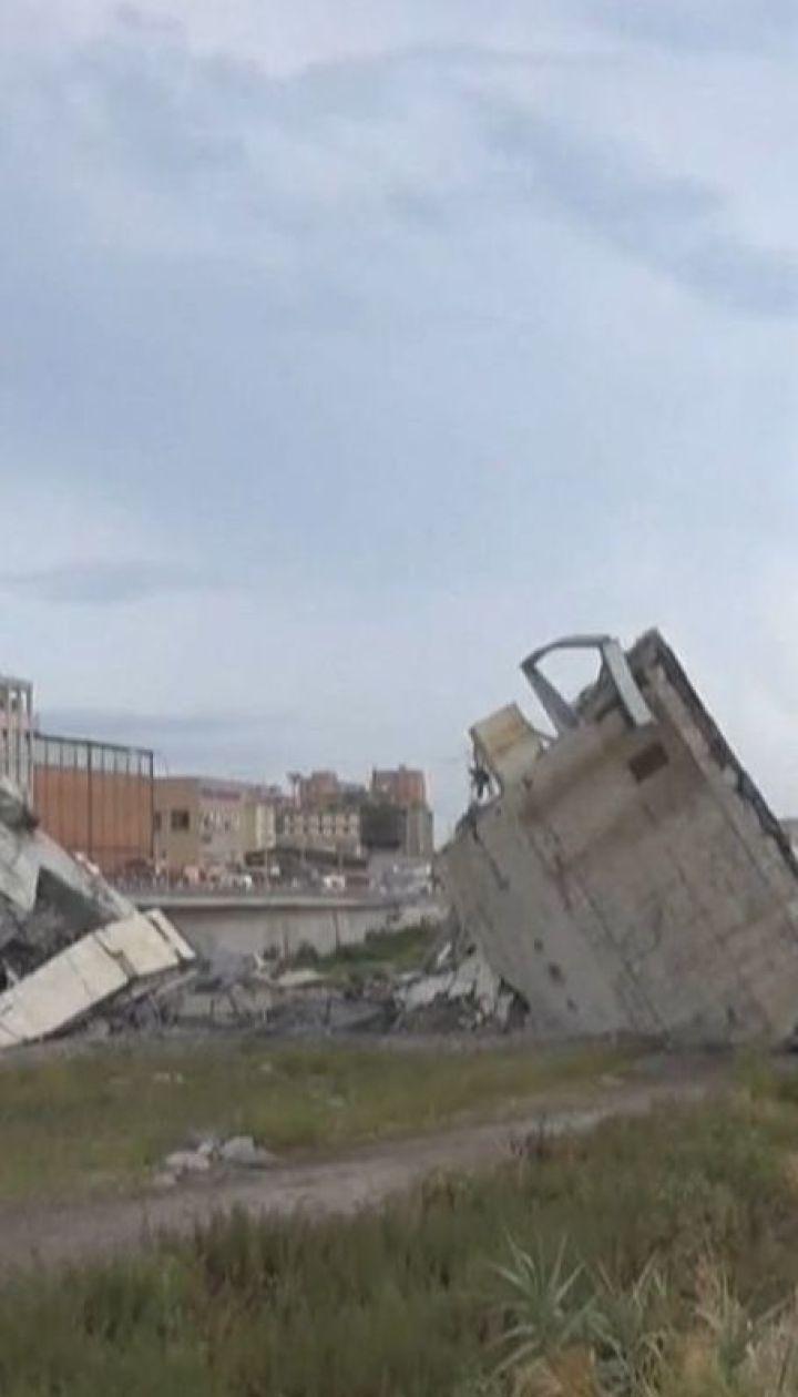 У Генуї продовжують розбирати уламки автомобільного мосту, що обвалився напередодні