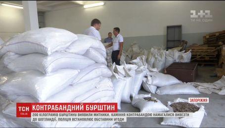 Рекордную партию контрабандного янтаря задержали на таможне в Запорожье