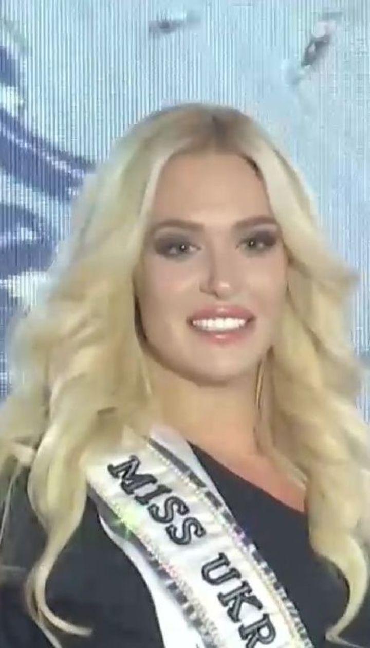 """Финал конкурса """"Мисс Украина-Вселенная 2018"""": кто получил звание самой красивой девушки страны"""