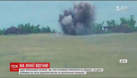 Втрати на східному фронті: один український військовий загинув, троє дістали поранень