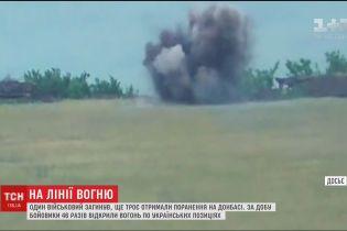 Потери на восточном фронте: один украинский военный погиб, трое получили ранения