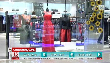 В Украине может подешеветь одежда мировых брендов - экономические новости