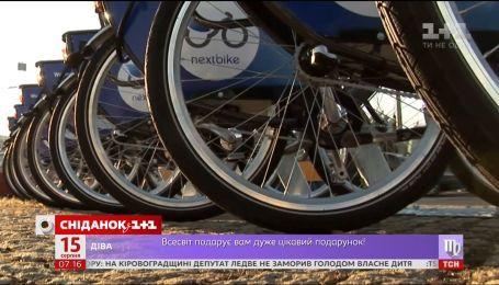 Відсьогодні у Києві розпочинають працювати майданчики з орендою велосипедів онлайн
