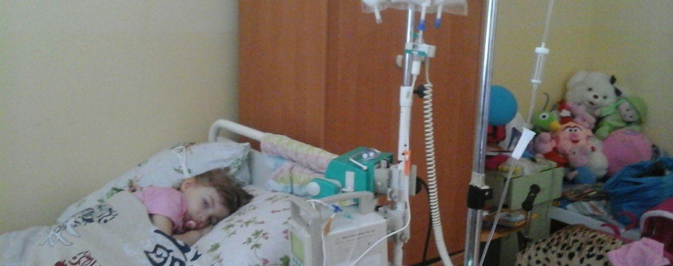 Дорогостоящее лечение может спасти жизнь 3-летней Ульяны