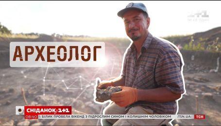 Исторические детективы - Ирина Гулей на день стала археологом