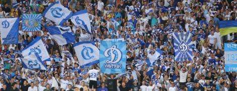 """Фанати """"Динамо"""" розмалювали """"Олімпійський"""" ефектними графіті перед битвою з """"Шахтарем"""""""