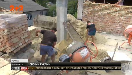 На Прикарпатье люди сами решили достроить школу