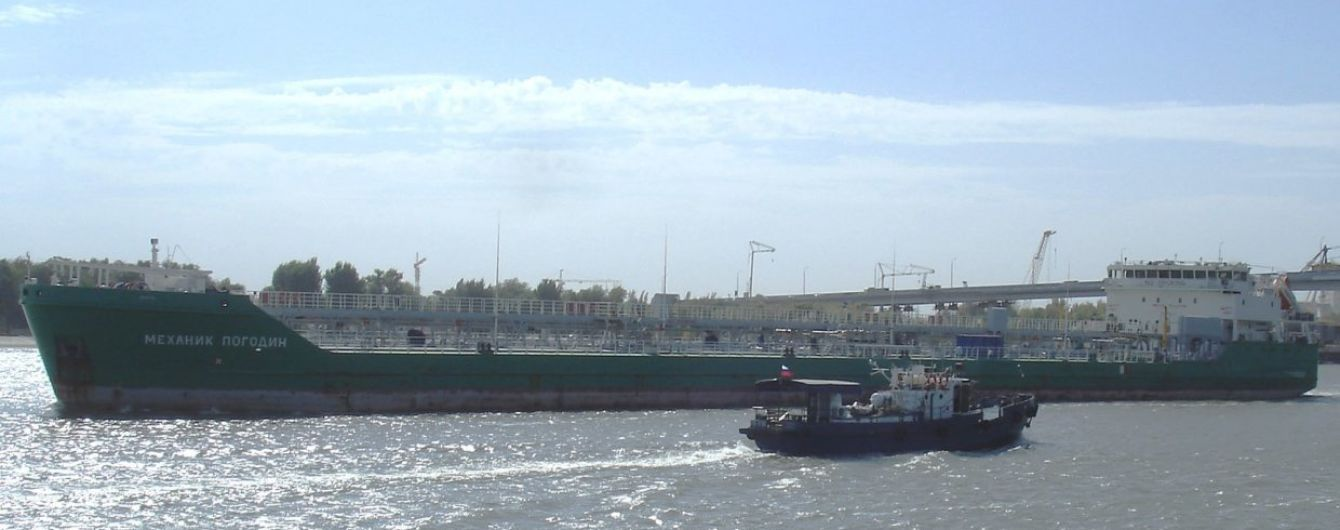 Росіяни погрожують оминати порти України після затримання танкера в Херсоні