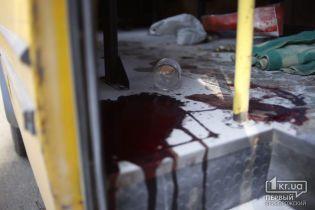 Взрыв в маршрутке в Кривом Роге: появилась информация о травмах пострадавших