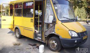 У Кривому Розі в маршрутці з пасажирами прогримів вибух, є постраждалі