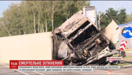 Поліція і прикордонники розшукують водія фури, який спричинив смертельну аварію і втік