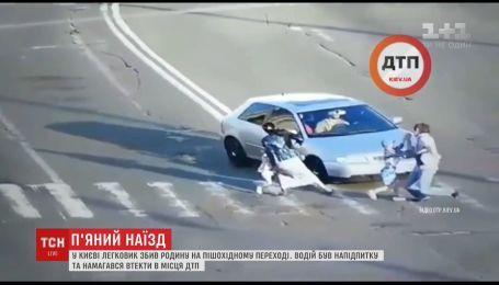 В Киеве пьяный водитель сбил на переходе семью и сбежал