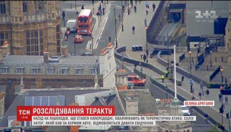 Наїзд на пішоходів у Лондоні кваліфікують як терористичну атаку