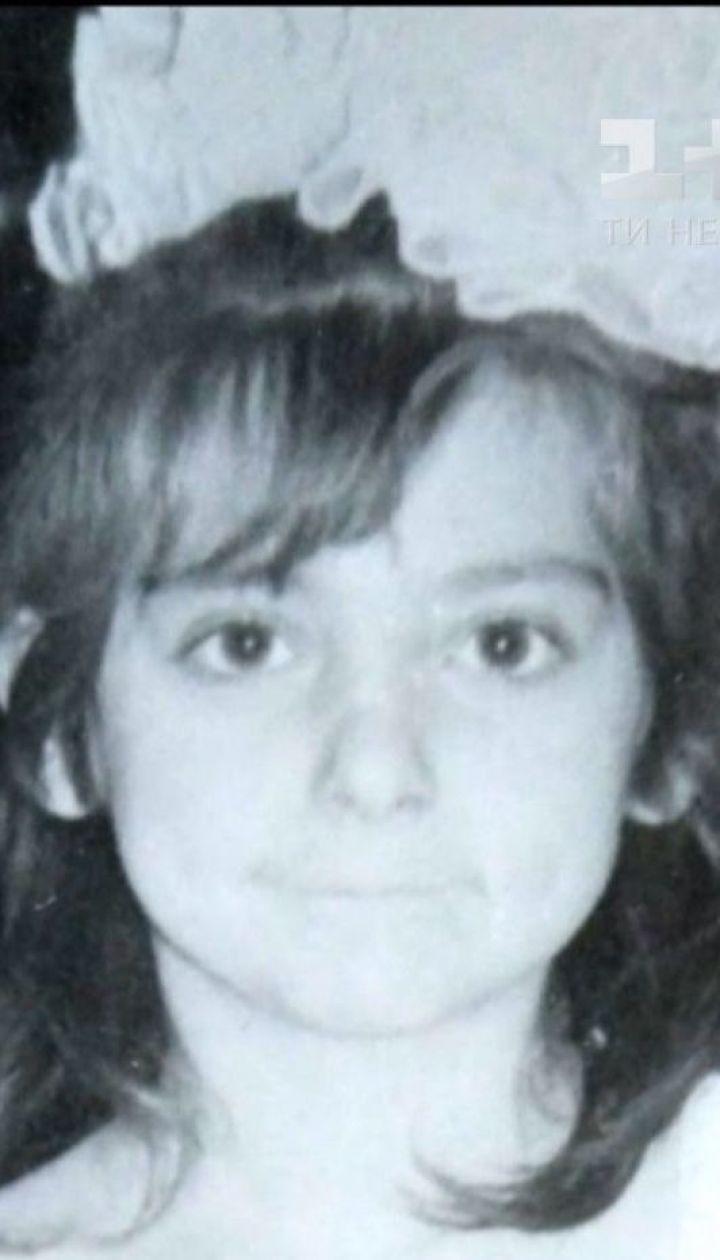 Жизненный детектив: две дочери принялись искать мать, которая бросила их 23 года назад