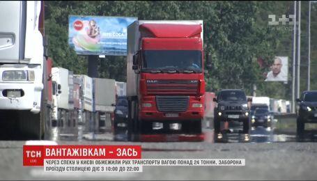 Из-за жары в Киеве ограничили движение крупновесного транспорта