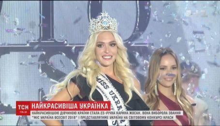 ТСН познайомилася з 23-річною одеситкою, яку визнали найкрасивішою дівчиною України