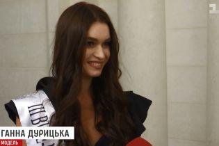 Экс-девушка Немцова объяснила быстрое появление у нее пяти квартир в Киеве