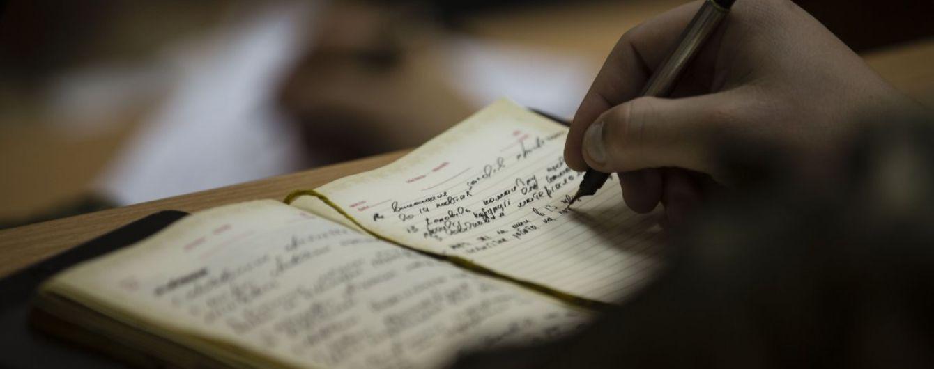 Кабмин одобрил новую редакцию Украинского правописания