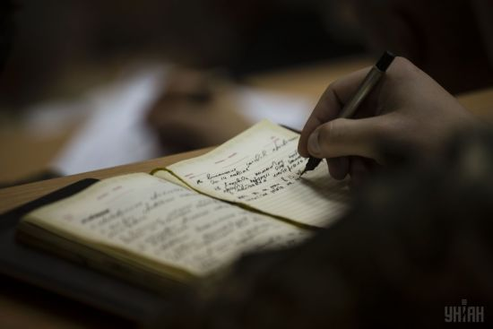 Индик, етер і мітологія. Що пропонують змінити в Українському правописі