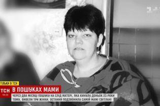 Киевские детективы отыскали мать украинки и американки на оккупированном Донбассе